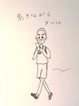歩きながらメール.JPG